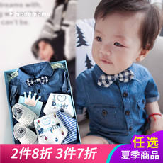 Spring and Autumn Summer Baby Clothes Set Newborn Gift Box Newborn Baby Baby Maternal and Child Products Full Moon Gifts