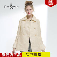 [Withdrawal] tune tune pattern jacquard lapel long sleeve wool coat double row genuine