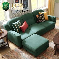 卡伊莲家用小户型沙发客厅轻奢现代简约家具美式布艺沙发床RAF1K