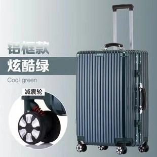 2018年减震轮铝款旅行行李箱~OMC-668
