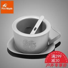火枫 山丘钛咖啡杯双层户外野营钛杯 水杯 咖啡杯新品 挂耳咖啡杯
