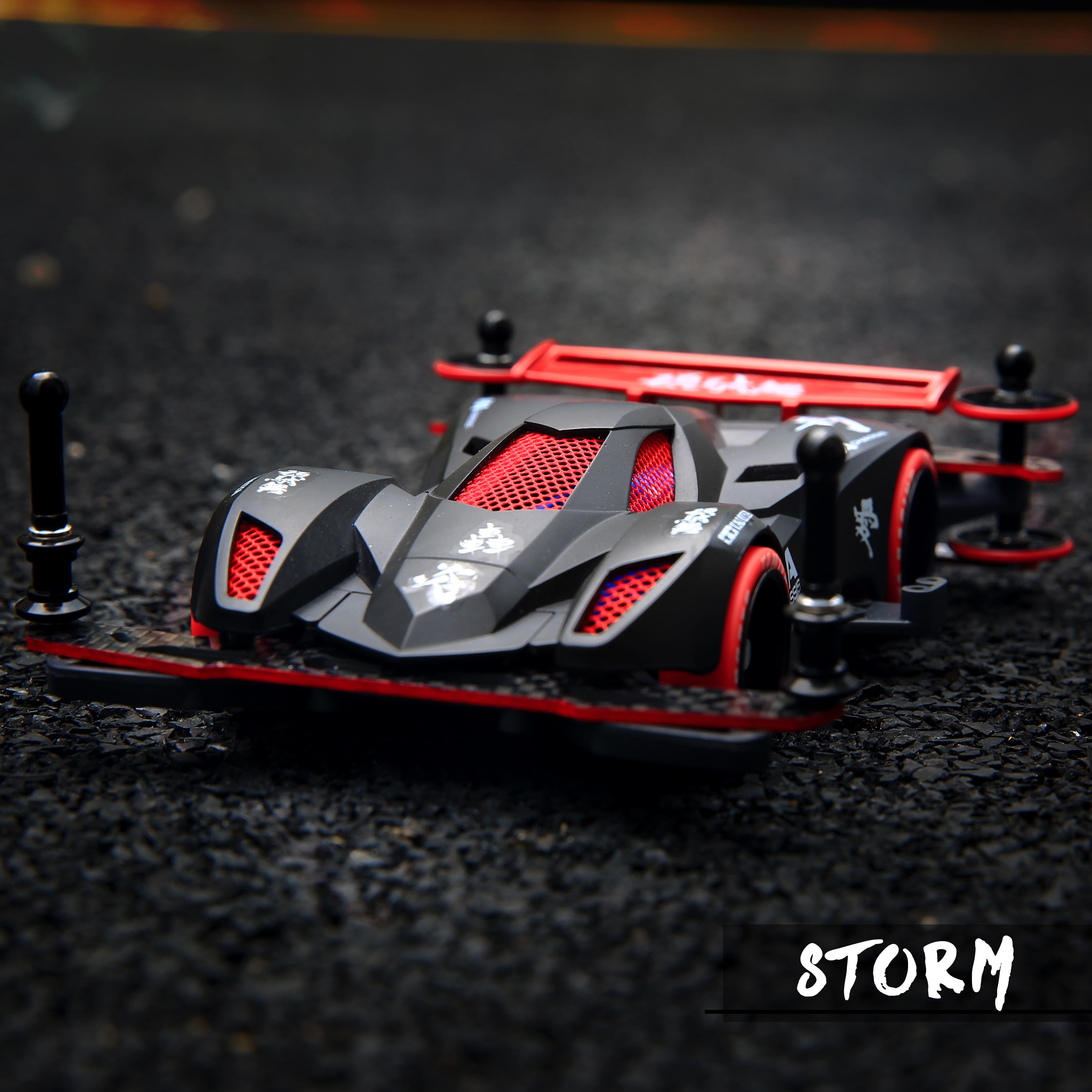 四驱车 田宫正品 进阶级 赛车 玩具 全套拼装配件 代号:风暴 礼物