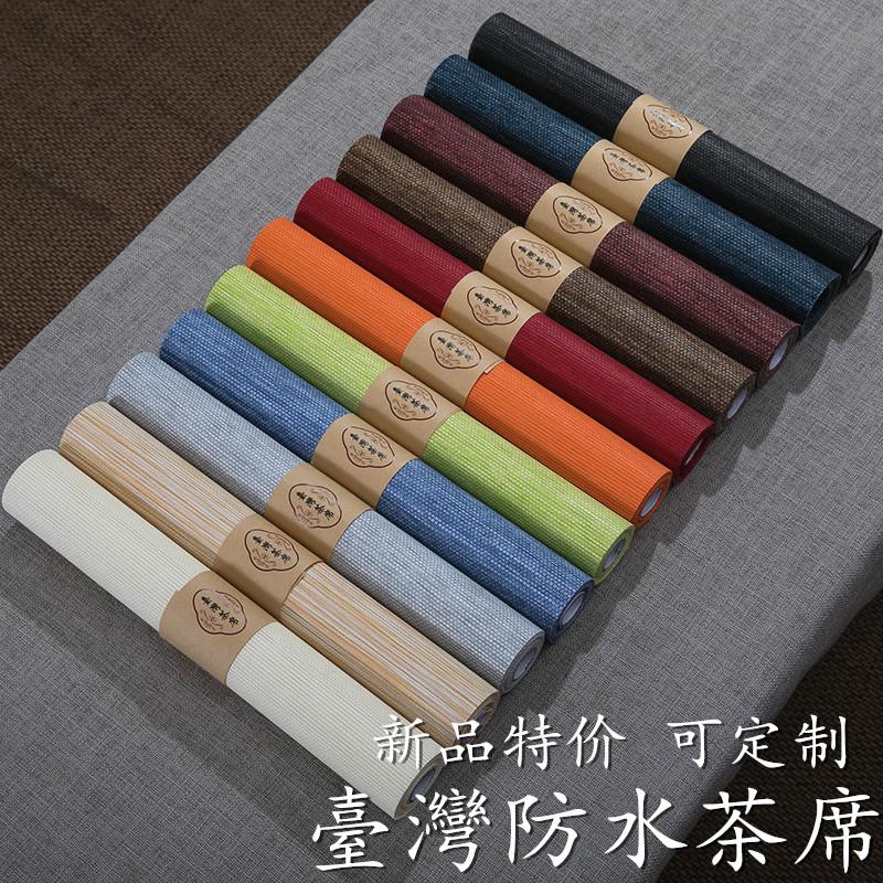 台湾防水纸茶席麻布 禅意 布艺 功夫日式茶布 茶桌布棉麻桌旗中式