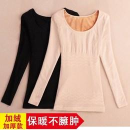 保暖内衣女加厚加绒美体紧身低领秋衣单件上衣塑身长袖肤色打底衫