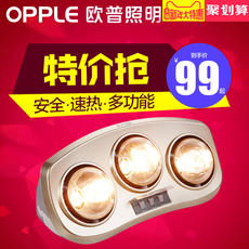 Op lighting bathroom wall-mounted multi-function three-in-one superconducting household bathroom bathroom lamp heating fan