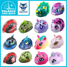 United States raskullz Les Fox children's helmet boys and girls baby balance car bike ice skating helmet
