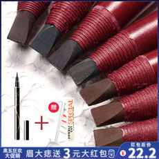 Authentic makeup artist special chopper pull eyebrow pencil female waterproof and sweat non-marking natural lasting net red super fine