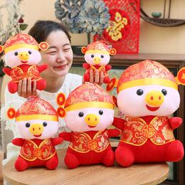2019猪年吉祥物公仔状元福猪生肖猪毛绒玩具大号猪布娃娃礼物玩偶