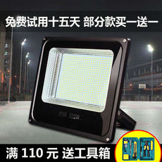 LED flood light outdoor waterproof factory courtyard outdoor lighting super bright spotlight factory exploration tile strong light workshop