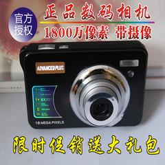 1800万高清数码照相机拍照摄像一体机家用带自拍摄像机 特价包邮