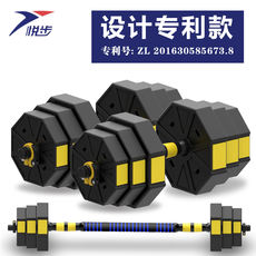 Dumbbell men's fitne...