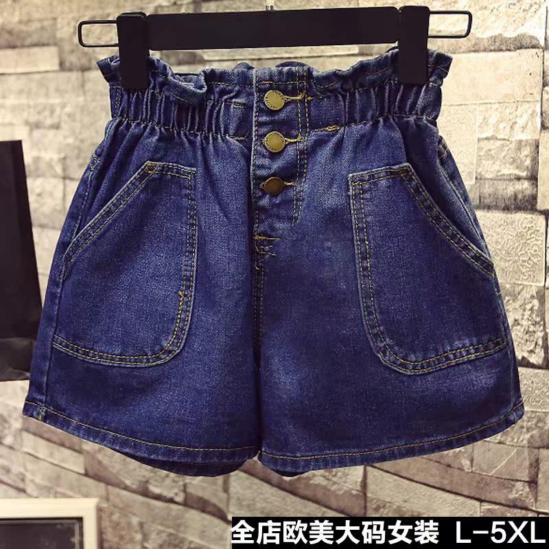 大码女装2019夏装新款胖MM胖妹妹200斤加肥阔腿短裤牛仔裤热裤