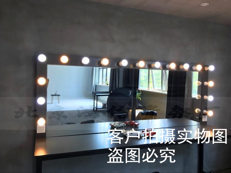 简约木质带灯化妆灯框铁艺梳妆镜工作室化妆台化妆桌录影棚化妆桌