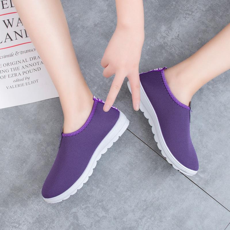新安全老人健步鞋键力防滑软底中老年人百步透气建足为健