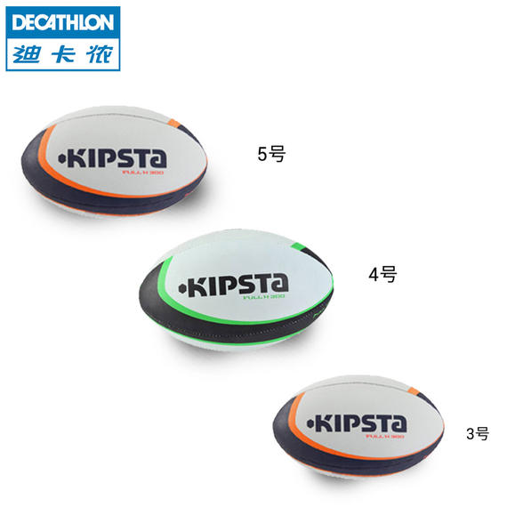 Decathlon Professional Rugby No. 3 / No. 4 / No. 5 ball youth adult training ball KIPSTA RB
