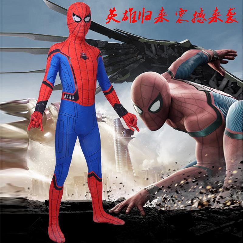 蜘蛛侠紧身衣儿童英雄归来战衣**cos蜘蛛侠衣服儿童套装男孩
