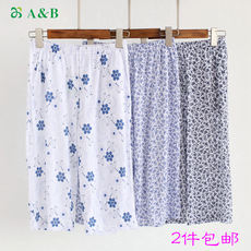 AB underwear authentic middle-aged mother loose summer sleep pants cotton women's large size casual home pants pants