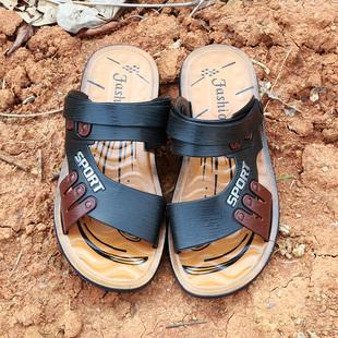 夏季男士皮凉鞋平跟透气沙滩鞋男韩版休闲时尚镂空露趾两用凉拖鞋