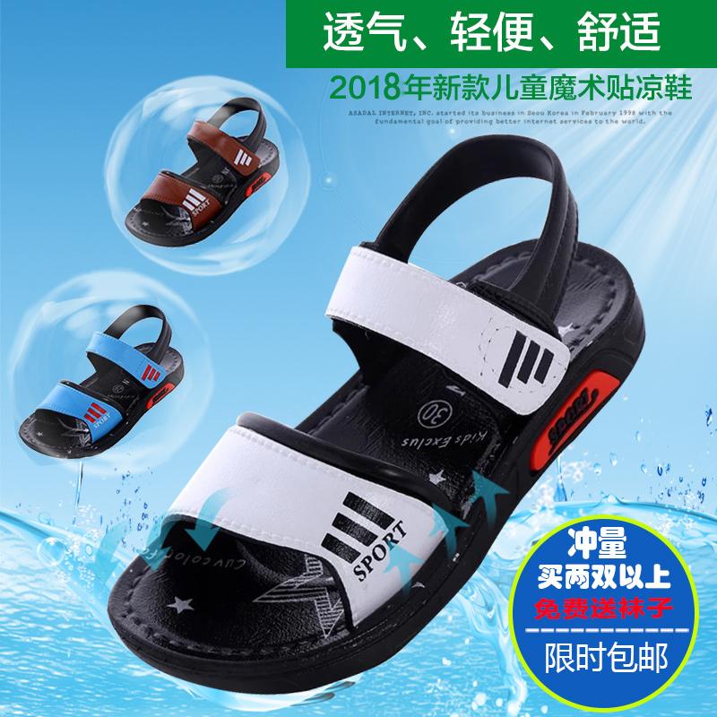 儿童沙滩鞋2018夏季新款韩版宝宝凉鞋小孩子拖鞋防滑