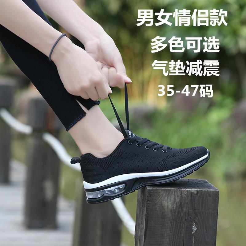 男女款广场舞鞋大码运动鞋气垫跑步鞋网红广场跳操鞋鬼步舞鞋新款