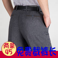 Summer middle-aged men's trousers plus fat thin section middle-aged trousers high waist iron-free anti-wrinkle casual straight long pants