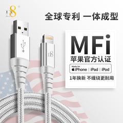 D8正品苹果6s六5数据线iPhoneXS7p8Plus手机mfi认证max原装芯片平板电脑ipad2快充充电器线1米充电线