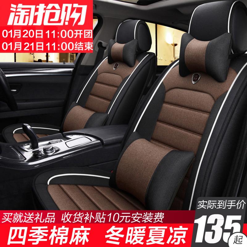 汽车坐垫四季通用全包围座套新款座椅套布艺小车垫坐垫套秋冬座垫
