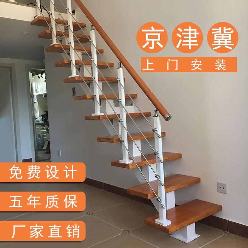 整体楼梯loft定制楼梯室内楼梯跃层阁楼家用直梁楼梯复式钢木楼梯