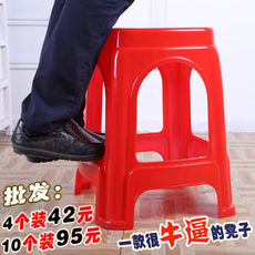 Plastic stools Household thickened adult dining table Chairs Square stools Stools Benches Plastic stools High stools