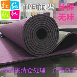 tpe瑜伽垫防滑加宽80cm加厚8mm加长初学者瑜珈健身垫子男女微瑕疵