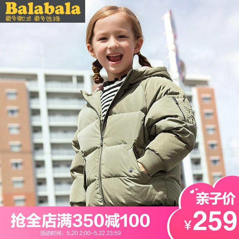巴拉巴拉女童羽绒服2017冬装新款儿童保暖外套加厚3宝宝5连帽外衣