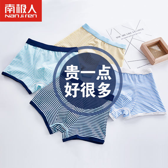 Children's underwear men's cotton boxer pants Large children's underwear boys 12-15 years old boy shorts four corners pants 衩