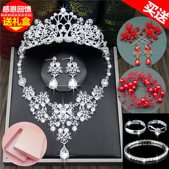 Bridal tiara three-piece suit Korean rhinestone pearl crown necklace wedding accessories wedding jewelry set performance