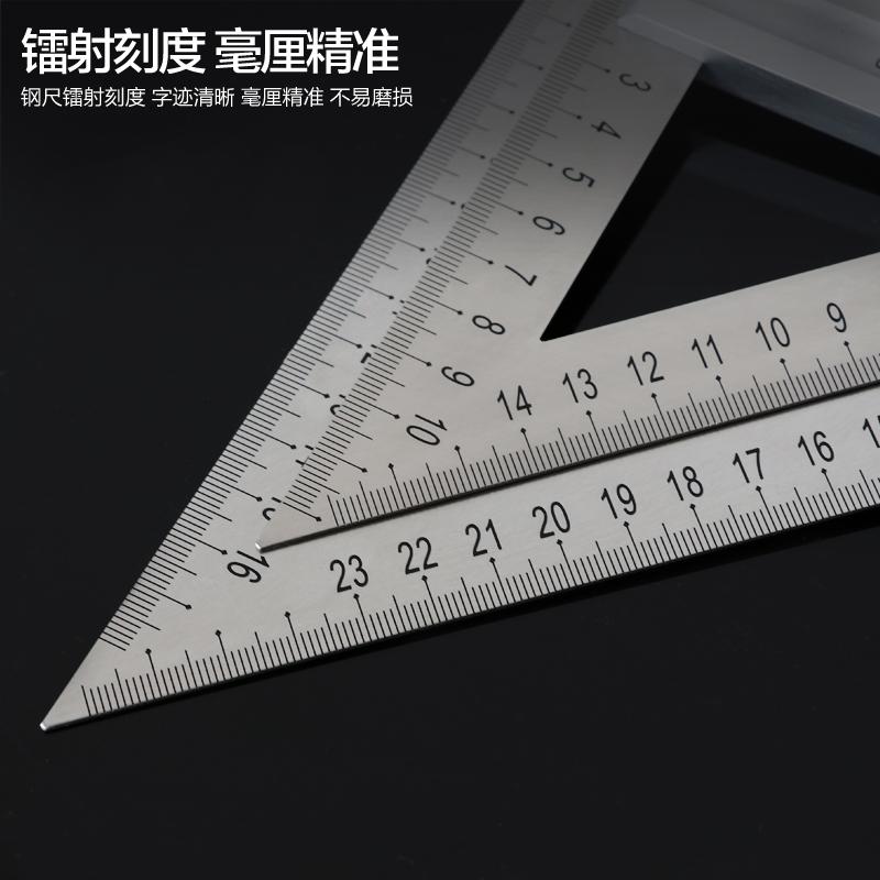 艾瑞泽不锈钢多功能直角尺量角器多功能90度45度三角尺子木工拐尺