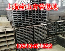 Iron square tube square steel 70x70x8 shaped square steel pipe 60x90x5x3 thickened square tube 75x75x6 50x80x4