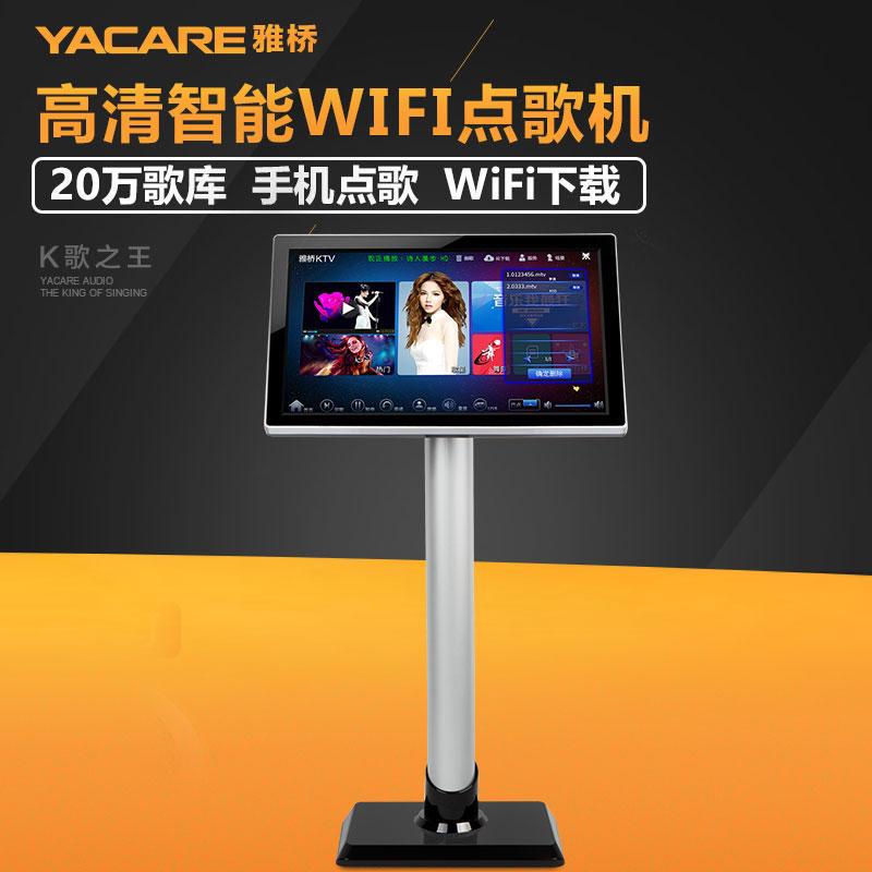 Yacare/雅桥 MK-819家庭KTV家用卡拉OK点唱机2000G硬盘高清点歌机