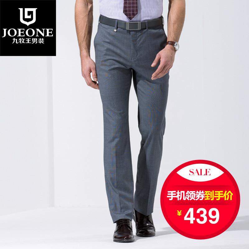 九牧王夏季正品男装 男士商务休闲西裤 男舒适长裤子JA1520611