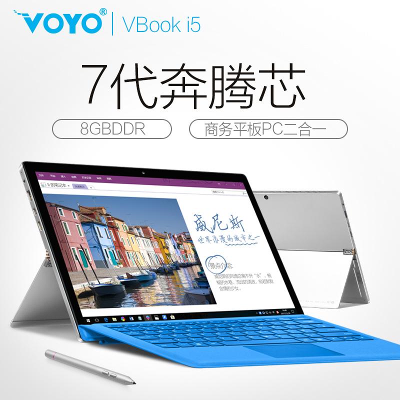 Voyo VBook i5 12.6英寸英特尔奔腾Win10商务办公平板电脑二合一