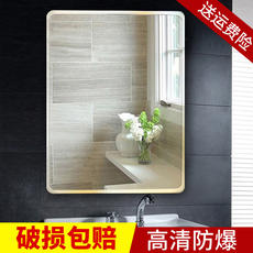 Bathroom mirror free punching frameless bathroom bathroom mirror bathroom mirror wall hanging mirror wall makeup mirror paste