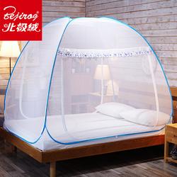 北极绒蒙古包免安装蚊帐1.5米三开门拉链1.8m床双人家用纹帐加大