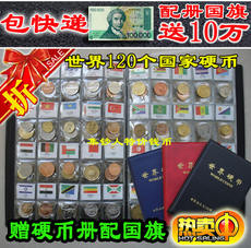 Fidelity Coin World 120 Country Coin Book Foreign Coin 120 Gifts 100,000 Banknotes