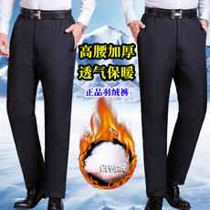 Winter middle-aged down pants men wearing high waist thick winter men plus fertilizer to increase men's wear warm pants