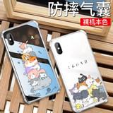 猫咪集合三星a70手机壳a60女款Samsunga6s透明硅胶防摔气囊保护套