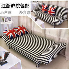 Sofa bed foldable multi-function small apartment single double 1.8 m dual-use rental room lunch break fabric sofa