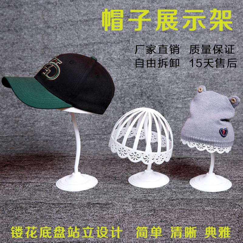 镂花儿童帽架帽托 婴儿母婴店帽子展示架 塑料 帽托帽架帽撑 包邮