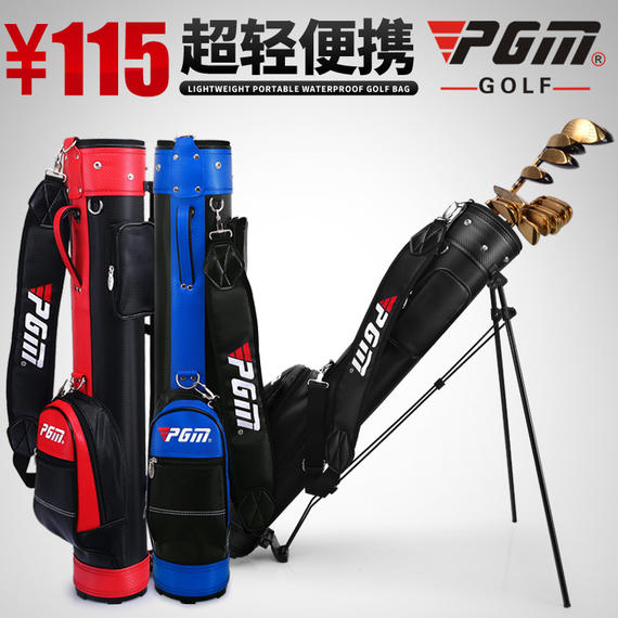 PGM authentic golf bag male and female models golf stand bag bracket gun bag
