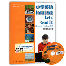 Elementary English expand reading let's read it Fourth grade second semester / fourth grade with CD-ROM and teaching Oxford English teaching materials supporting Shanghai Education Press