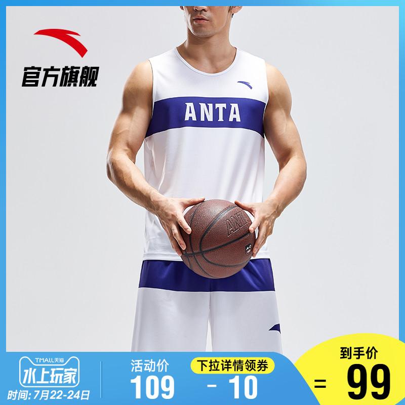 安踏篮球服男2019夏季新款官网速干透气健身服运动套装比赛球服男