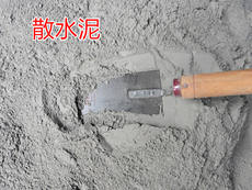9 kg loose cement decoration cement brickwork gardening cement plugging cement trapping cement repair house road cement