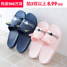 Slippers female summer home indoor non-slip slippery cute children's bathroom bath home summer couple male slippers